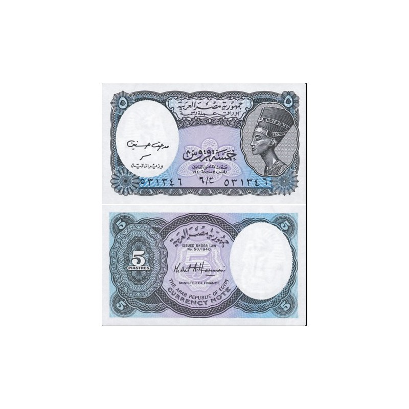 Banconota Egypt 5 Piastras Nefertiti 2002 Fds Unc -  - ebay.it