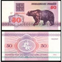 BANCONOTA BELARUS 50 rubles 1992 FDS UNC