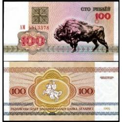 BANCONOTA BELARUS 100 rubles 1992 FDS UNC