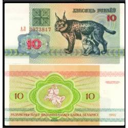 BANCONOTA BELARUS 10 rubles 1992 FDS UNC