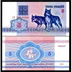 BANCONOTA BELARUS 5 rubles FDS UNC