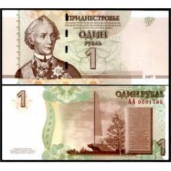 BANCONOTA TRANSDNIESTRA 1 ruble 2007 FDS UNC