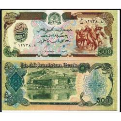 BANCONOTA AFGHANISTAN 500 afghanis 1991 FDS UNC