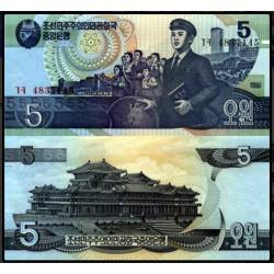 BANCONOTA KOREA NORTH 5 won 1998 FDS UNC