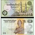 BANCONOTA EGYPT 50 piastras 2007 FDS UNC