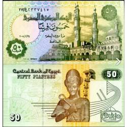 BANCONOTA EGYPT 50 piastras 2008 FDS UNC