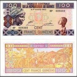 BANCONOTA GUINEA 100 francs 2012 FDS UNC