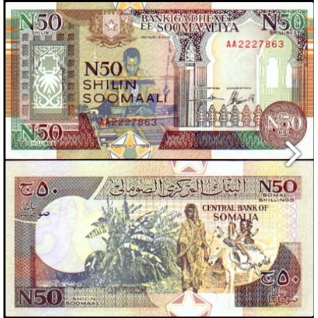 BANCONOTA EGYPT 5 piastras Nefertiti 2002 FDS UNC