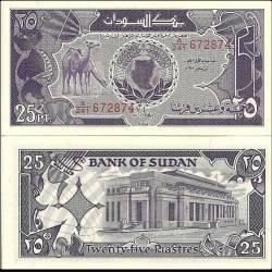 BANCONOTA SUDAN 25 piastras 1985 FDS UNC