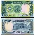 BANCONOTA SUDAN 1 pound 1987 FDS UNC